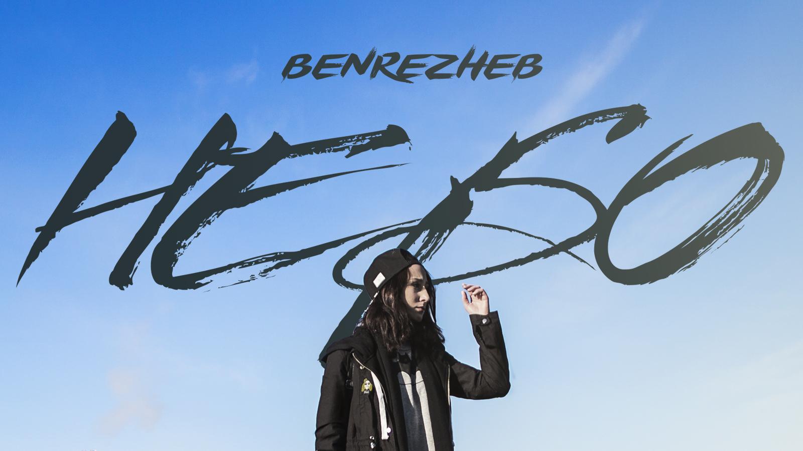 Benrezheb - Небо